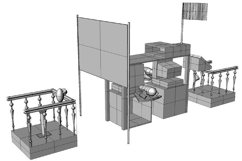 3D-Grafik Wireframe - Aufbau der Eingabegeräte